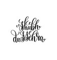 shubh dussehra hand lettering calligraphy vector image vector image