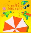 songkran festival thai water festival elements vector image