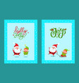 holly jolly cute greeting card with santa and elf vector image vector image