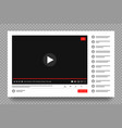interface live streaming multimedia player vector image