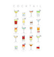 poster cocktails flat vector image vector image