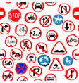 traffic sign seamless pattern design vector image vector image