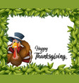 turkey thanksgiving card template vector image