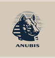 egyptian god anubis vector image