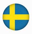 sweden flag in circle shape scandinavian country vector image