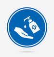 antiseptic - icon isolated vector image