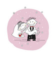 cute just married couple vector image