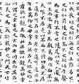 seamless background of many hieroglyphs vector image vector image