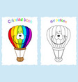 coloring book page for children with colorful ai vector image