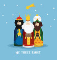 cute christmas greeting card invitation vector image