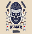 hipster skull with barber equipment vector image vector image