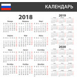 russian calendar for 2018 2019 and 2020 scheduler vector image vector image