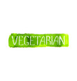vegetarian food concept logo design template vector image