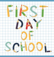 first day school vector image vector image