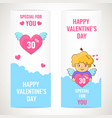 happy valentines day banners vector image