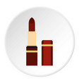 lipstick icon circle vector image