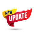 new update flag icon vector image vector image