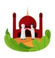 ramadan kareem flat design with people who vector image vector image
