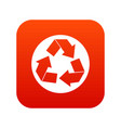 recycle sign icon digital red vector image vector image