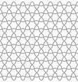 geometric arabic seamless pattern vector image vector image