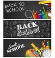 set of school supplies on blackboard backgrond vector image