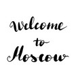 welcome to moscow lettering inscription vector image