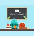 back to school supplies with blackboard vector image vector image