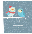 christmas and new year greeting card christmas vector image vector image