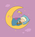 little prince is sleeping on moon cute vector image vector image