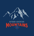 mountain and outdoor adventures image vector image