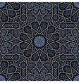 Seamless islamic Moroccan pattern Arabic vector image vector image