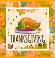 thanksgiving day calligraphy cardautumn vector image