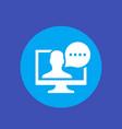 webinar online education training icon vector image vector image
