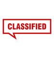 classified sign classified square speech bubble vector image vector image