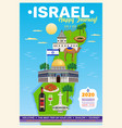 israel poster vector image vector image