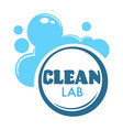 laundry room clean club foam and bubbles detergent vector image vector image