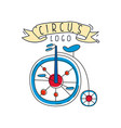 circus logo design emblem with retro bike for vector image vector image