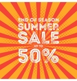 End of season summer big sale banner vector image vector image
