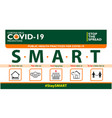 public health practices for covid-19 or health vector image vector image