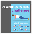 fitness man doing planking exercise vector image vector image