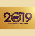 golden 2019 chinese new year of the pig background vector image