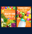 healthy nitrition vegetables and fruits vitamins vector image vector image