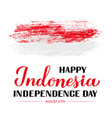 Indonesia independence day calligraphy hand