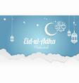paper art eid-ul-adha mubarak template vector image vector image