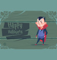 cute kid wear dracula costume happy halloween vector image vector image