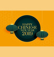 hanging lanterns for happy chinese new year 2019 vector image vector image