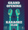 karaoke club poster with retro microphones vector image vector image