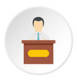 public speaker icon circle vector image vector image