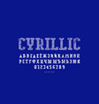 cyrillic slab serif font in military style vector image vector image