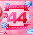 forty four years anniversary celebration design vector image